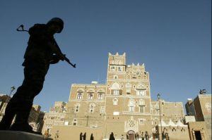 yemen-aqap-ricin