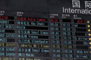 Flight-MH370-3225421